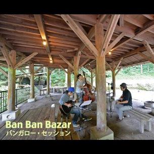 バンバンバザール、キャンプハイレゾ録音をOTOTOYで配信