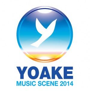 〈YOAKE Vol.3〉浜田真理子、ベルハーを迎えて開催決定