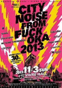 福岡ビブレホール30周年イベント〈CITY NOISE FROM FUCKOKA 2013〉開催