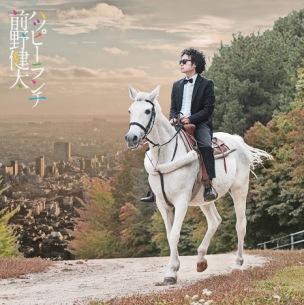 前野健太、新曲を前代未聞のカラオケ超先行配信