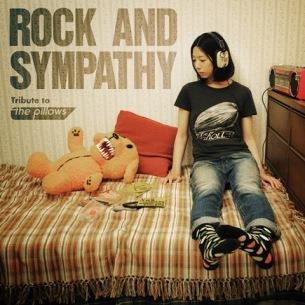 the pillows、若手バンドによるトリビュート・アルバム発売決定