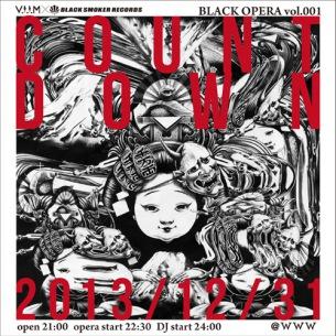 WWWのカウント・ダウンは大谷能生、田我流、灰野敬二ら参加の〈BLACK OPERA vol.001〉
