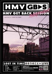 HMV主催の名盤再現ライヴ・シリーズにLOST IN TIMEが登場