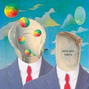 ペンネンネンネンネン・ネネムズ、1stフル・アルバムを3月にリリース