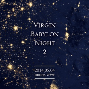 Virgin Babylon Recordsがweg、Go-qualia、Vampilliaら出演するイベント開催
