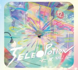 七尾旅人、アニメーション作家ひらのりょうによる「TELE〇POTION」MVを公開