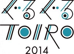 〈ぐるぐるTOIRO2014〉第4弾でbonobos、BiS、THEラブ人間ら10組、各日のトリも発表
