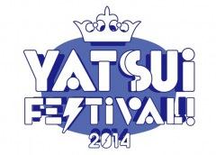 〈YATSUI FESTIVAL! 2014〉第1弾でパスピエ、Negicco、曽我部、ホリエモンら決定
