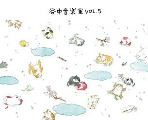 〈谷中音楽室vol.05〉に栗コーダーカルテットが一年振りに出演