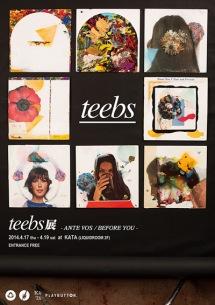 LAビート・シーン奇才によるアート個展がKATAで開催!
