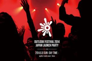 ベース・ミュージックの祭典でのDJを勝ち取れ! OUTLOOK FESTIVAL 2014 JAPAN LAUNCH PARTY