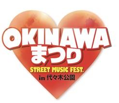 沖縄に行かずしてまるごと沖縄を満喫できる音楽フェス開催