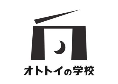 オトトイの学校、居酒屋で日本各地の祭りを学べる講座を開講