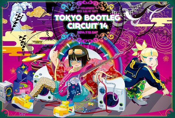〈TOKYO BOOTLEG CIRCUIT'14〉第1弾でSEBASTIAN X、ベルハーら出演決定