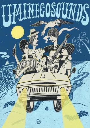 uminecosounds、約2年ぶりのアルバム『masala』を7月にリリース