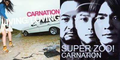カーネーション、廃盤となっていた2作品に未発表曲など加え再発決定
