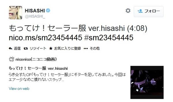 GLAYのHISASHI、ニコ動に「もってけ!セーラー服」演奏してみた動画を投稿