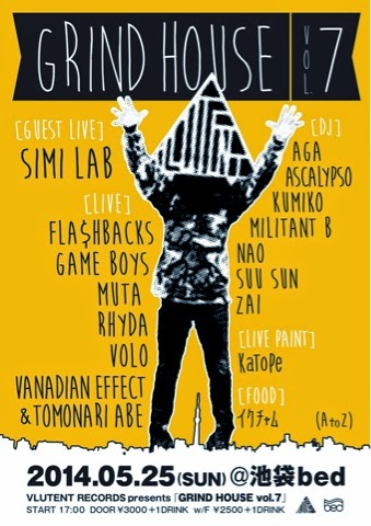 〈Vlutent Records〉主催の〈GRIND HOUSE vol.7〉が今週末開催、ゲストにSIMI LAB