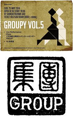 〈GROUPy vol.5〉にPHEW、三沢洋紀と岡林ロックロール・センター、DJは田我流