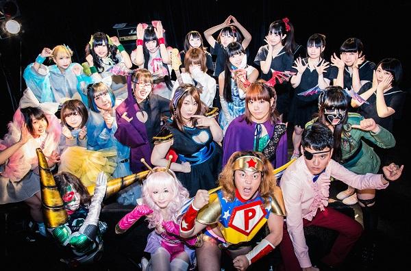 〈夏の魔物〉第6弾で後藤まりこ、バンもん!、DJダイノジ、岸田メル、ベッド・インが決定