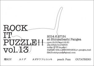 〈ROCK IT PUZZLE!! vol.13〉環ROYを迎え13回目の開催