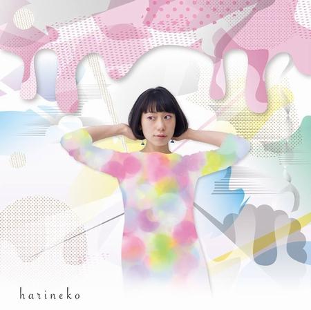 ハリネコの新アルバムにRyo Hamamoto、ケイタイモら豪華ミュージシャン集結