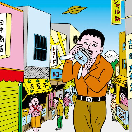 佐野史郎、AKB48カヴァーを含むロックALを発売、ジャケット画は蛭子能収