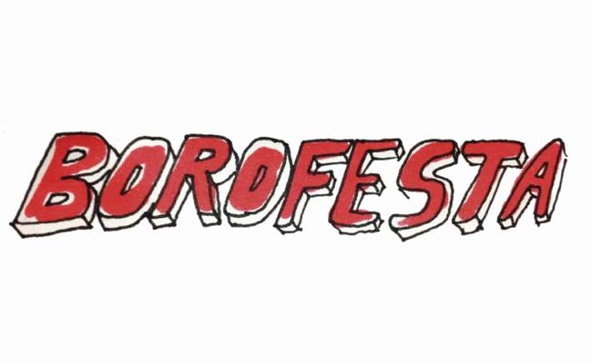 〈ボロフェスタ2014〉のプレイヴェントが8月に開催、出演者23組発表
