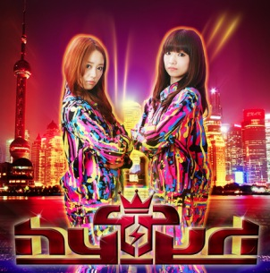 hy4_4yh企画にTEMPURA KIDZ出演、オープニング・アクトはFat Fox Fanclub