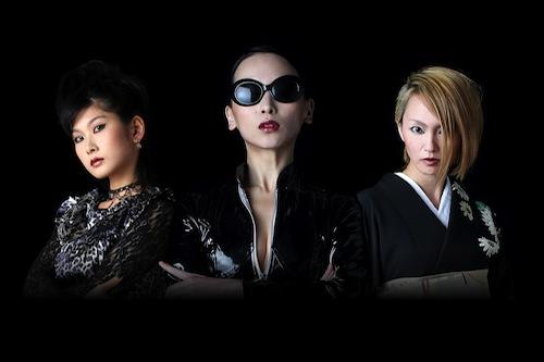 """集え! ドSユニット、ツリメラが9月の渋谷WWWワンマンに向けて""""奴隷""""募集中"""