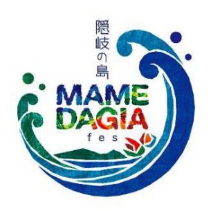 〈MAMEDAGIA FES ~隠岐の島 2014~〉第1弾でスペアザ、OAU、マイラバ、PE'Zら決定