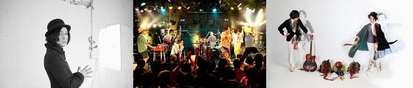 〈HandMade In Japan Fes〉にSchroeder-Headz、ワンダフルボーイズ、ELEKIBASSら出演