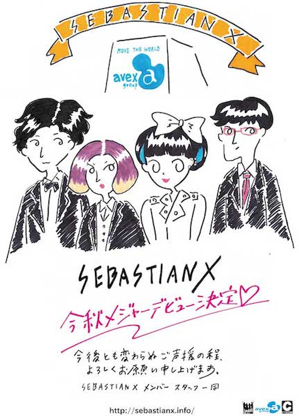 SEBASTIAN Xがメジャー・デビュー発表! ワンマンも決定