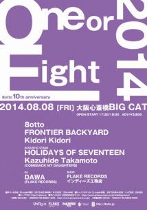 8月8日はオットーの日! 8otto企画にKidori Kidori、FBYら出演