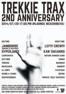 気鋭のネット・レーベル〈TREKKIE TRAX〉、2周年を記念し12時間のパーティー開催!!