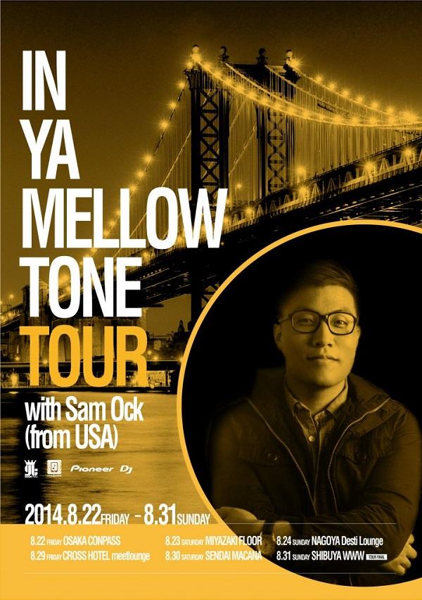 〈IN YA MELLOW TONE TOUR〉サム・オックを迎え8月に開催