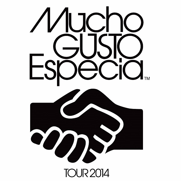 Especia初の全国ツアー、初日OAはプラニメ! JETSETから7インチも出るよ