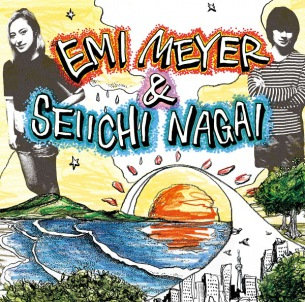 エミ・マイヤーと永井聖一、アルバム詳細・試聴音源を公開&ビルボードでライヴも