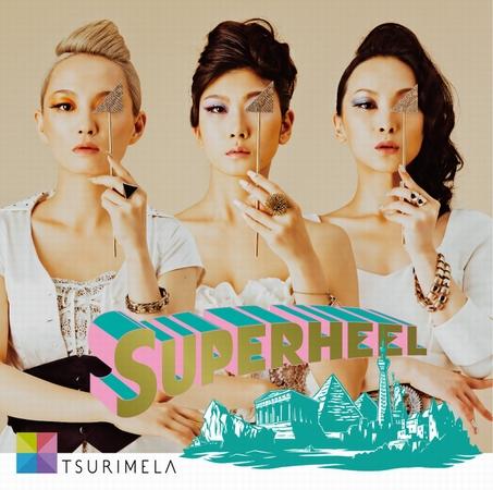 女王様からのご褒美!? ドSユニットツリメラ、1stアルバムの全曲フル試聴を開始