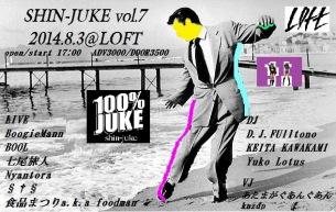 8月3日開催の〈SHIN-JUKE vol.7〉に七尾旅人、NYANTORAら出演