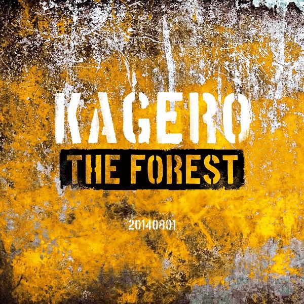 KAGERO、リーダー白水悠自らが手がけた新曲MVを公開