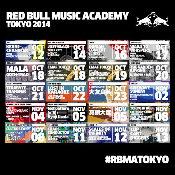 红牛音乐学院东京计划发布一次!