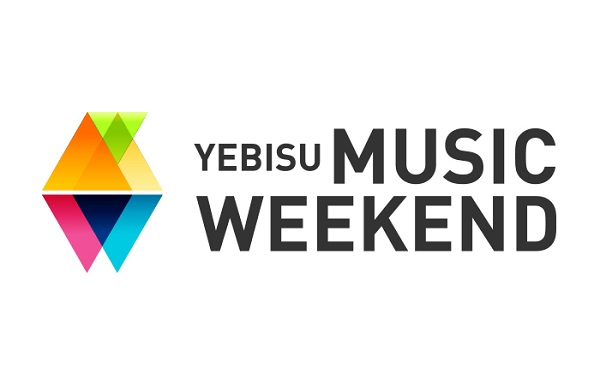 〈YOAKE〉が発展した新フェス〈YEBISU MUSIC WEEKEND〉開催、大森靖子、ミツメ、ベルハーら出演決定