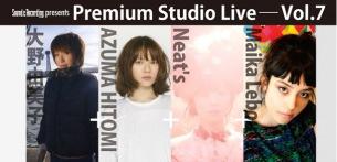 大野由美子が宅録女子3人と一夜限りのシンセ・カルテット結成、その場で一発録り