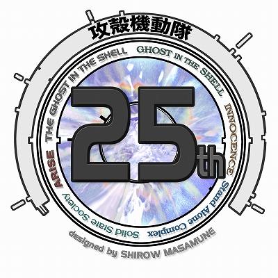 コーネリアスがキュレーション〈スペシャ×攻殻機動隊〉イベントが日本科学未来館で開催