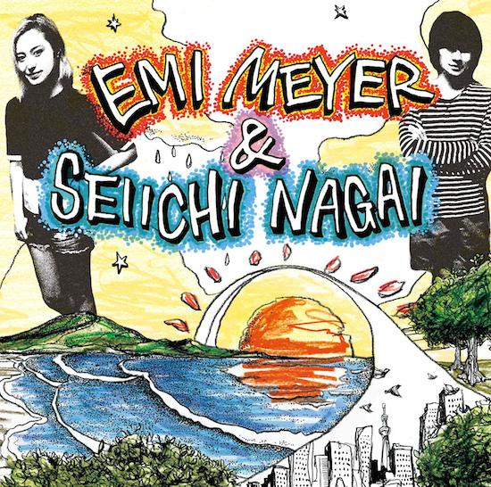 「エミ・マイヤーと永井聖一」本日発売のアルバムから新MV公開