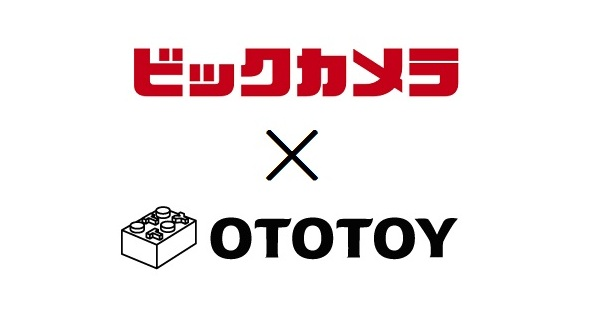 OTOTOY×ビックカメラのハイレゾ・キャンペーンがスタート、特典音源プレゼントやDSD 11.2MHzの試聴会も