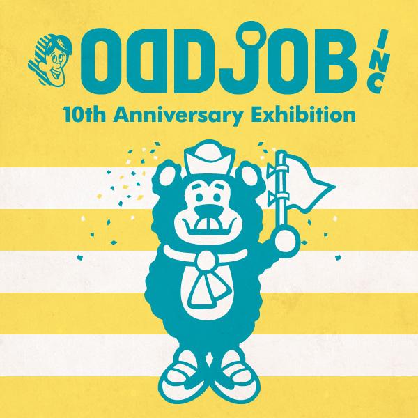 ODDJOB 10周年イベントに、Ryan Hemsworth、tofubeats、Seiho、PUNPEE、AFRAら出演!
