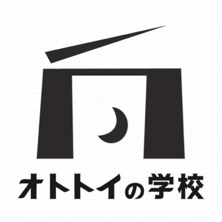 オトトイの学校、伊藤英嗣×日高央による歌詞対訳講座が再び! 秋講座第2弾発表