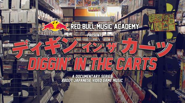 フライング・ロータスらが語る日本のゲーム音楽、そしてそのクリエイターたちを描いたドキュメンタリー、RBMAが公開!